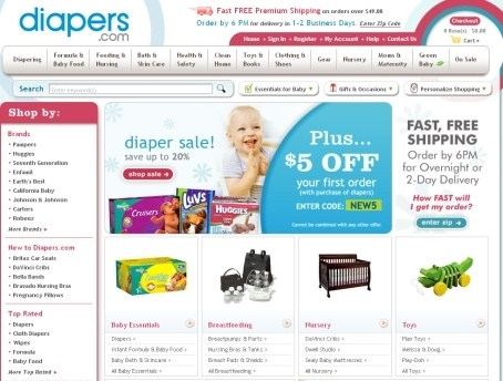 ss-diapers